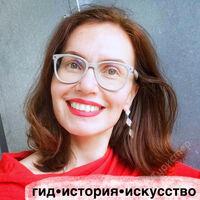 Эксперт Екатерина Конотопцева-Рихтер (katiarichter)