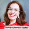 Конотопцева-Рихтер Екатерина (katiarichter)