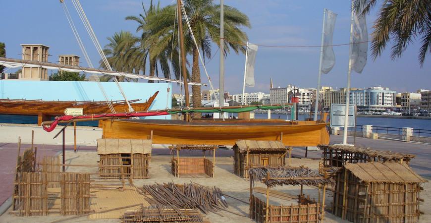 Деревня ловцов жемчуга в Дубае (Dubai Diving Village)