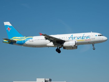 Самый короткий международный авиарейс запущен в Южной Америке