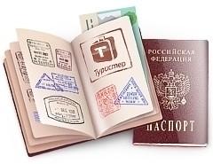 Виза во Францию в Москве выдается по старым анкетам