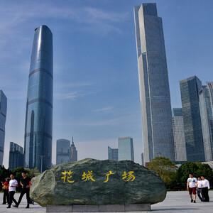 Гуанчжоу — город контрастов!