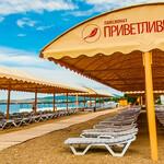 Пляж «Приветливый берег»