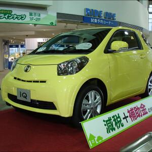 Тематический парк MEGA WEB концерна Toyota