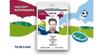 Вступил в силу безвизовый въезд в РФ для болельщиков ЧМ-2018