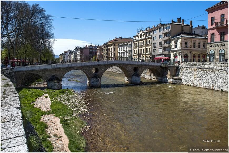 Еще раз - вид на Латинский мост. Это место расположено в самом центре города, где вдоль набережных любят гулять местные жители и туристы....