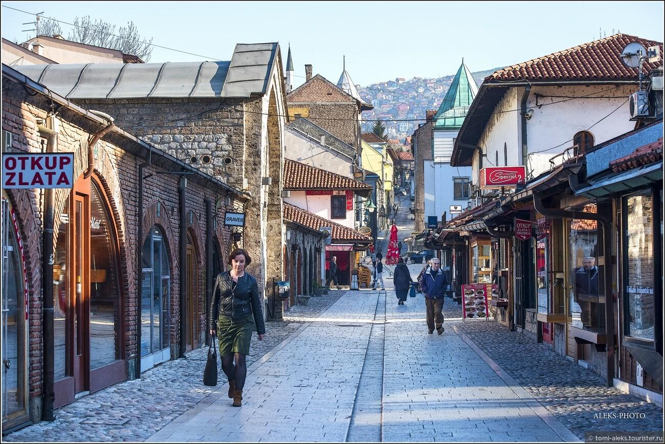 Количество сербов стало неуклонно уменьшаться, а мусульманское население - наоборот росло. Несмотря на все межнациональные столкновения в городе сохранились здания разных эпох и традиций. Что придает городу неповторимость..., Очарование Сараево (прогулка первая)