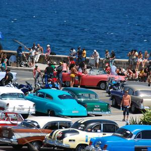 Яркие события в Гаване