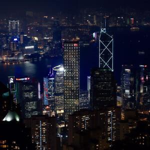 Мой дорогой Гонконг...