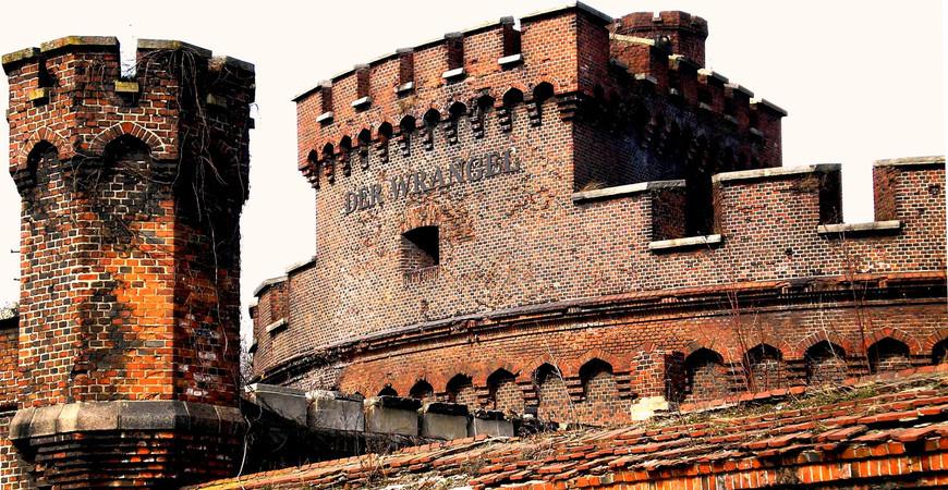 Башня Врангеля (Калининград)