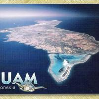Гуам - самая близкая суша к Марианской впадине