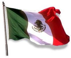 Посольство Мексики хотят открыть в Екатеринбурге