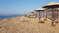 Пляж Альмирос на Корфу