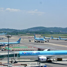 Аэропорт Сеула «Кимпхо»