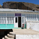 Литературно-мемориальный музей имени Гамзата Цадасы