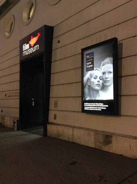 Вход в музей кино. Фото Юлии Авбрамовой, 2018