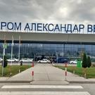 Аэропорт Скопье «Александр Великий»