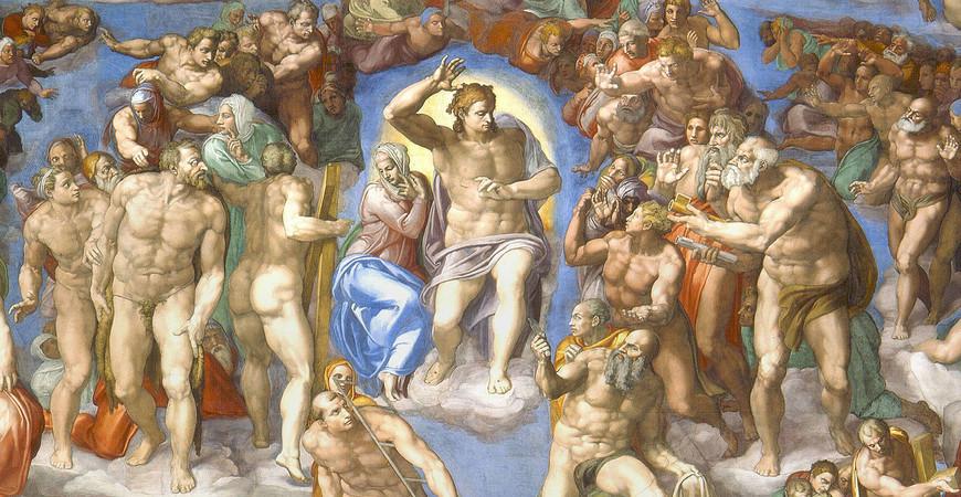 Сикстинская капелла (Cappella Sistina)