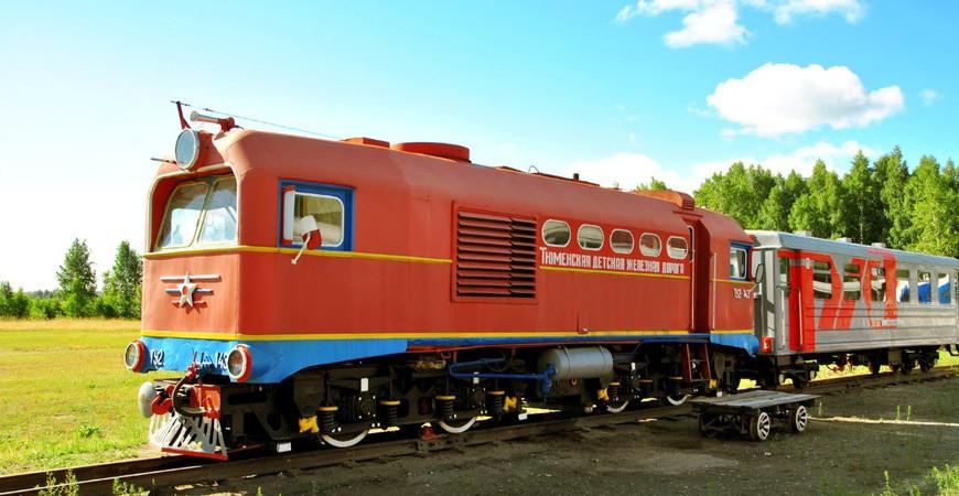 Тюменская детская железная дорога (ТДЖД)