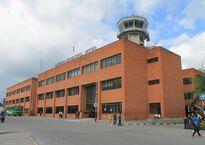 Tribhuvan_International_Airport_building.jpg