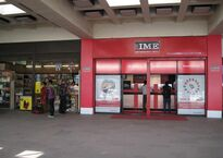 1024px-Tribhuvan_International_Airport-16.jpg