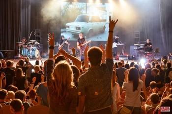 В Екатеринбурге пройдёт музыкальный фестиваль Ural Music Night