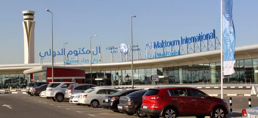 Аэропорт Аль-Мактум в Дубае как добраться