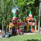 Детский парк Новомосковска