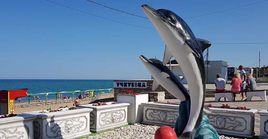 Пляж «Учкуевка» в Севастополе