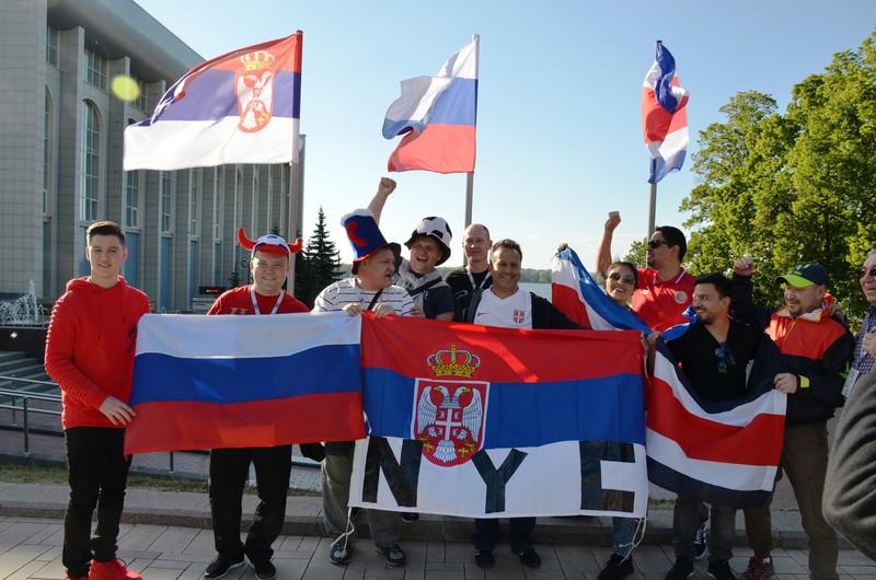 сербы россия фото нужно кулинару для