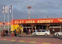 Ovda_Airport.jpg