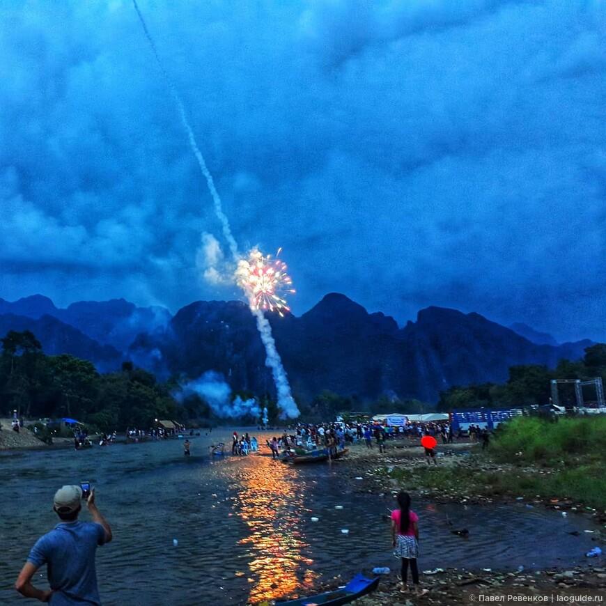 Фестиваль ракет в Ванг Вьенге