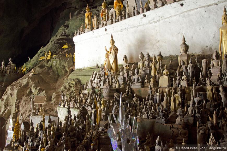 Пещера Пак У