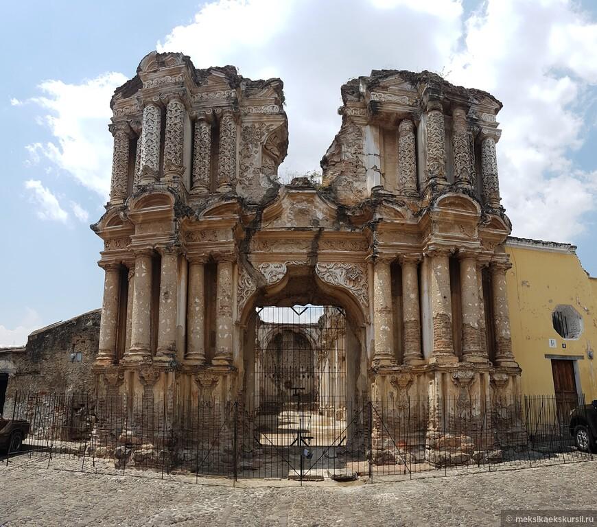 Церковь Пресвятой Богородицы Кармен/ Iglesia de Nuestra Señora del Carmen