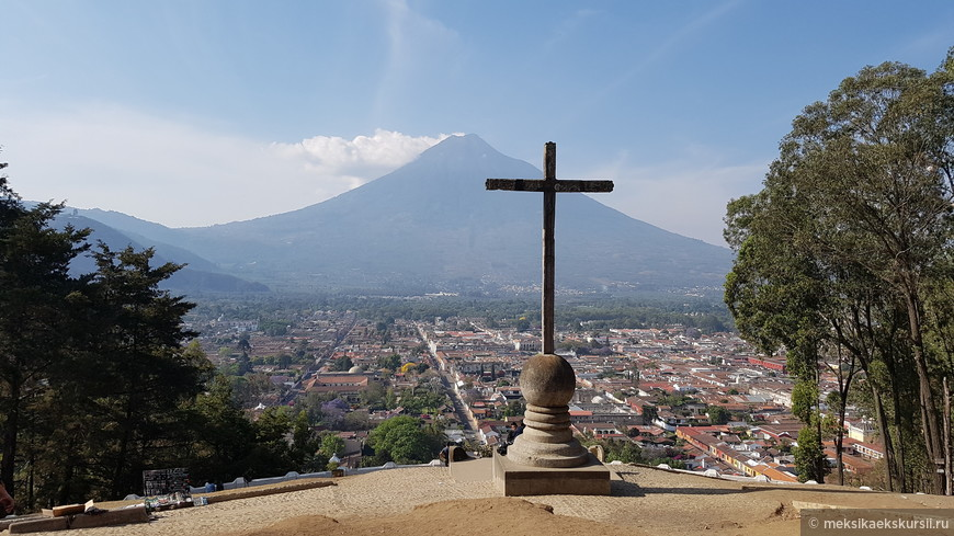 Холм Серро де ла Крус/ Cerro de la Cruz