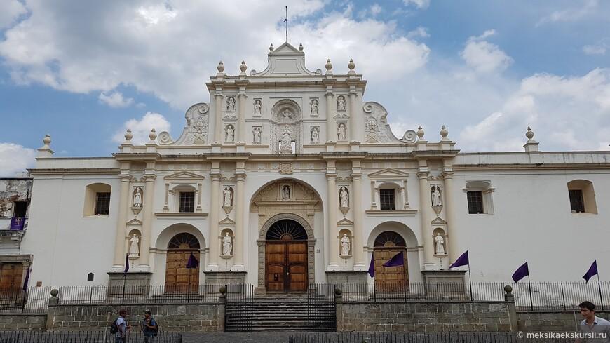 Кафедральный собор Сан Хосе/ Catedral San Jose