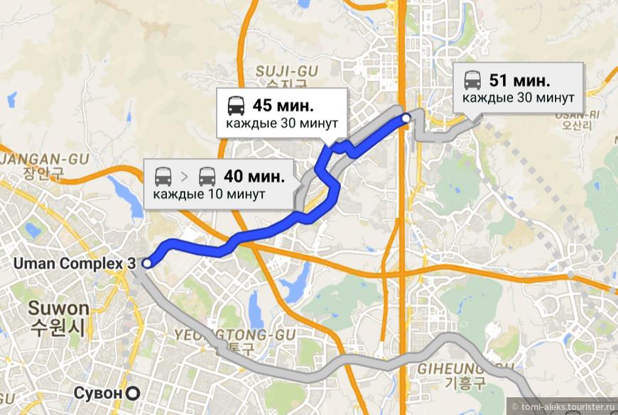 На этой схеме Гугл выдает что-то более-менее вразумительное по поводу маршрута из сувона в Йонъын. Яндекс выдает менее вразумительную информацию. Дело еще в том, что названия корейских городов очень по-разному звучат и пишутся на русском и английском. Обратите внимание на твердый знак в названии городка...  Кстати, в каждом южнокорейском городе, как и в Штатах, есть свои символы. В Йонъыне, куда мы направляемся, это: дерево - пихта, цветок - розовая азалия и птица - фазан.