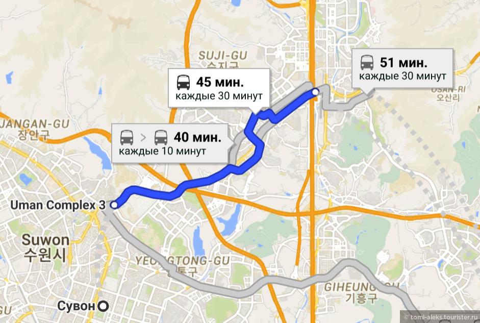 На этой схеме Гугл выдает что-то более-менее вразумительное по поводу маршрута из сувона в Йонъын. Яндекс выдает менее вразумительную информацию. Дело еще в том, что названия корейских городов очень по-разному звучат и пишутся на русском и английском. Обратите внимание на твердый знак в названии городка...  Кстати, в каждом южнокорейском городе, как и в Штатах, есть свои символы. В Йонъыне, куда мы направляемся, это: дерево - пихта, цветок - розовая азалия и птица - фазан., Загадки корейской этно-деревни (часть первая)