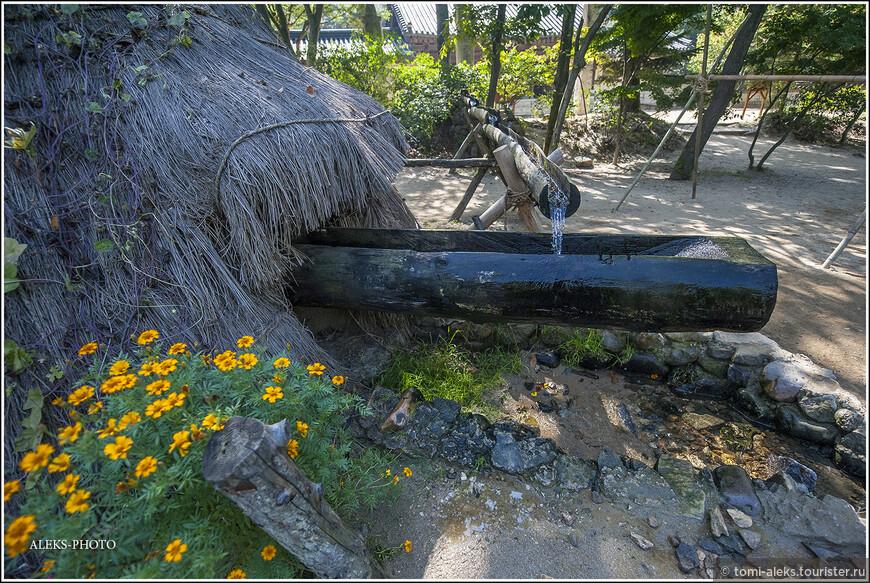 Соломенное строение со старинным водопроводом. Солома у корейцев издавна служила материалом для покрытия домов. В этом мы еще убедимся, посетив знаменитую соломенную деревню совсем в другом городе...