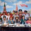 Вьентьян, Русский Ресторан Privet