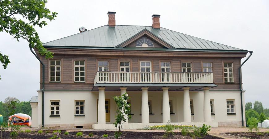 Домотканово – Музей Серова