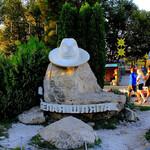 Парк Победы в Анапе