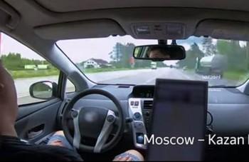 Беспилотник «Яндекс.Такси» доехал от Москвы до Казани (видео)