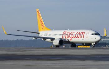 У самолёта, летевшего в Анталию, отказал двигатель