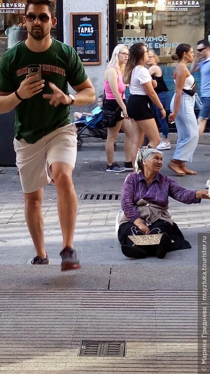 бабка-наводчица