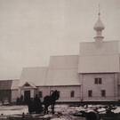 Успенская церковь в Иваново