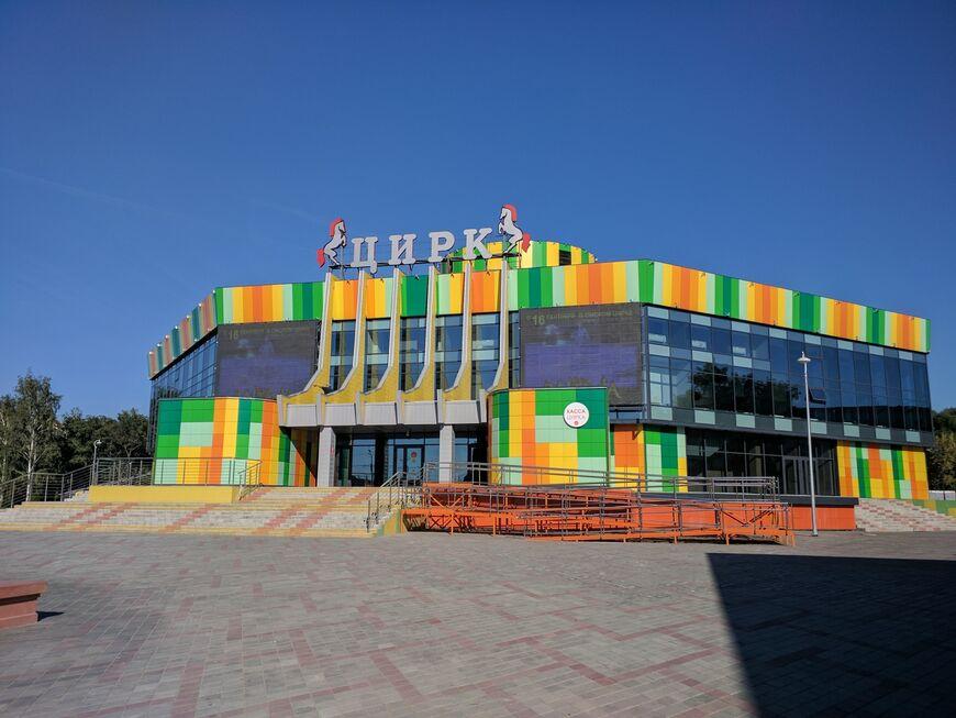 Купить билет на цирк омск афиша кино в моске