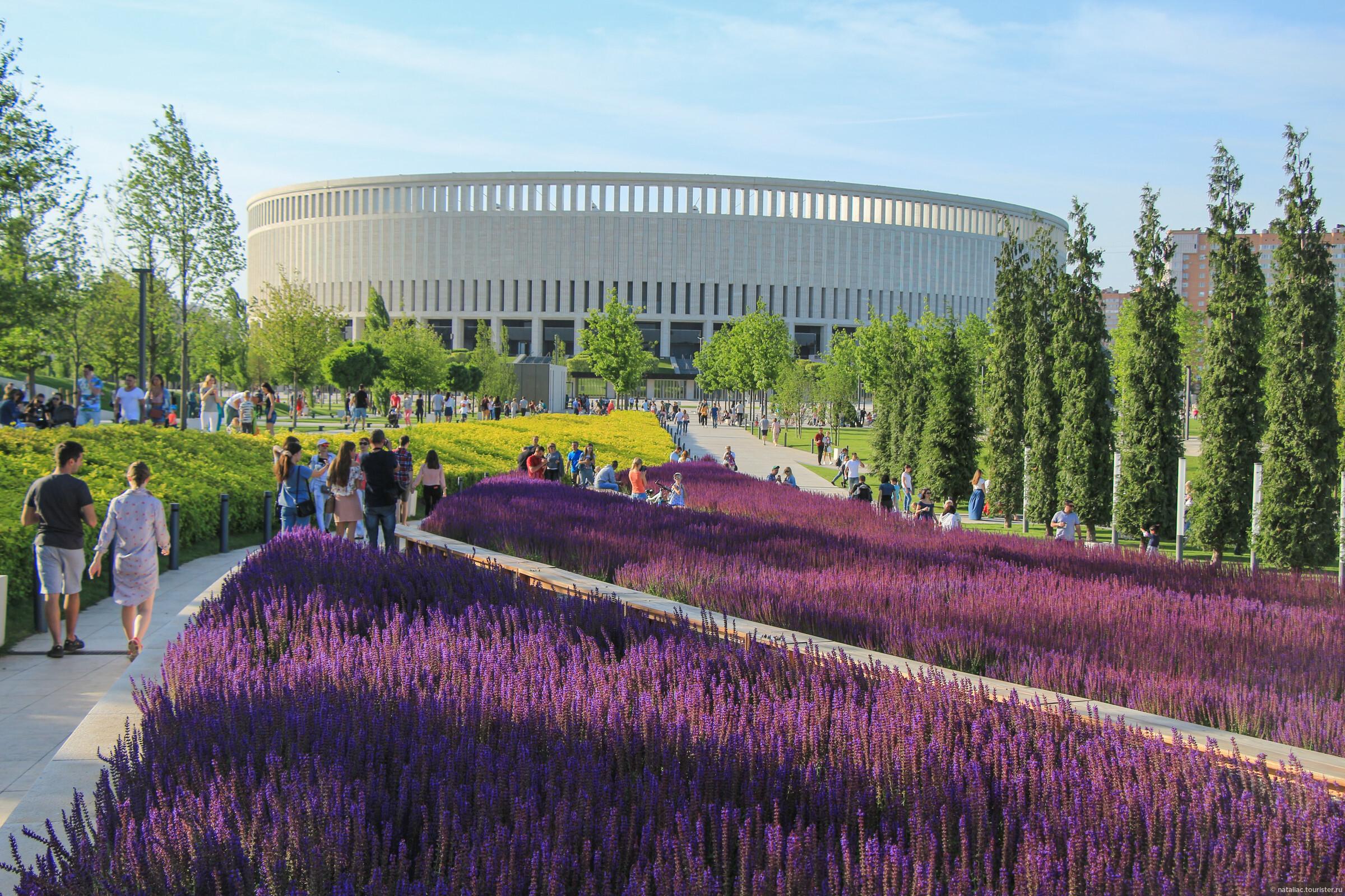 Стадион и парк «Краснодар»