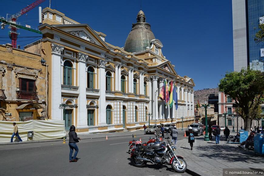Национальный Конгресс Боливии