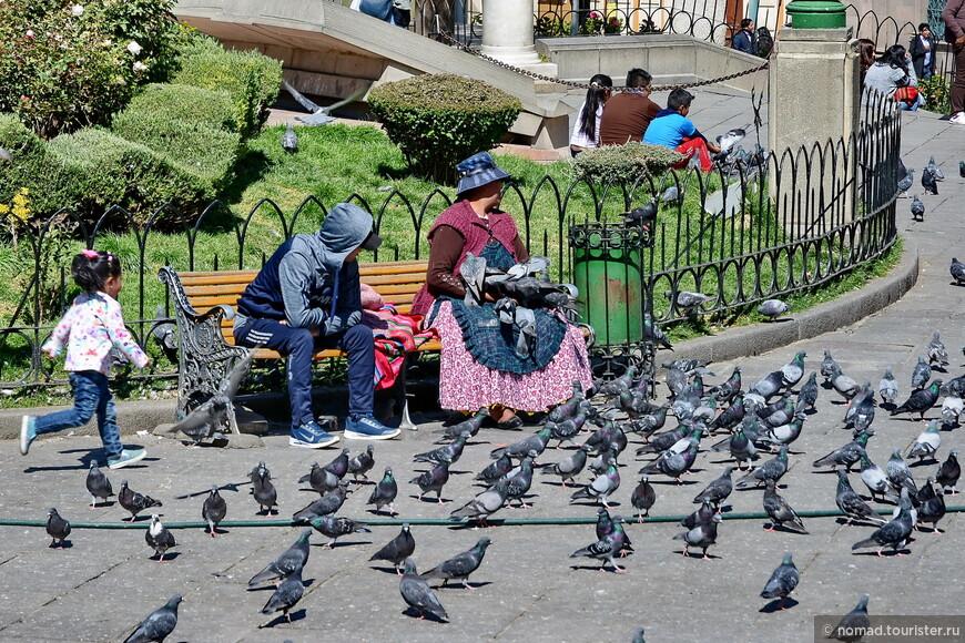 На площади Мурильо